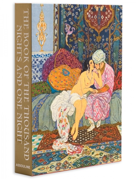 Book of 1001 Nights